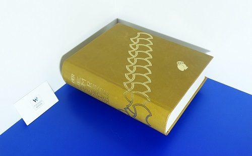 HOMER - Die Heimkehr des Odysseus. Eine altgriechische Heldensaga. Prachtausgabe. Signiert, limitiert und nummeriert! Rarität!