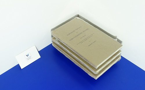 VÁMBÉRY, Hermann - Etymologisches Wörterbuch der turko-tatarischen Sprachen